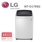 【LG 樂金】17公斤第3代DD直立式變頻洗衣機 精緻銀 WT-D179SG 含基本安裝+好禮大方送