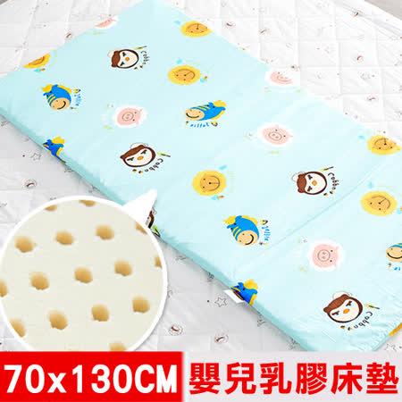奶油獅列-100%純棉布套 進口天然乳膠嬰兒床墊