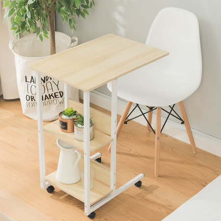 樂嫚妮 儲物床邊桌ㄈ型