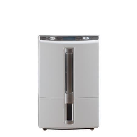 MITSUBISHI 三菱 10.5L大容量清淨除濕機