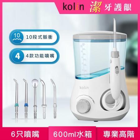 Kolin 歌林 家用型高效能沖牙機
