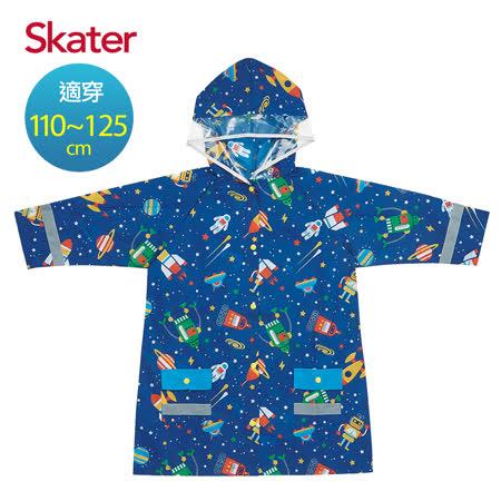日本Skater 兒童雨衣 太空宇宙