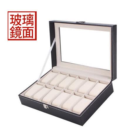 名錶收藏盒 玻璃鏡面 12支/12格/12入裝 錶盒