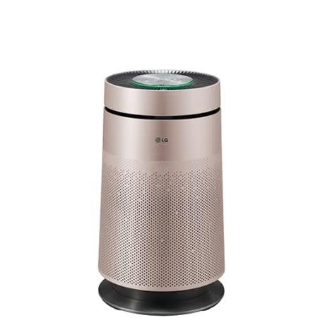 【LG樂金】PuriCare™ 360°空氣清淨機