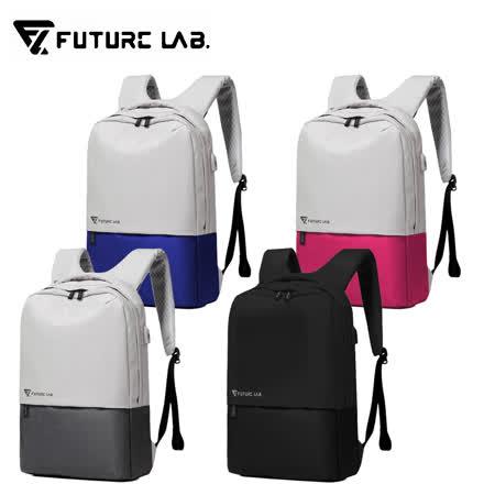 【FUTURE】未來實驗室 FREEZONE 零負重包