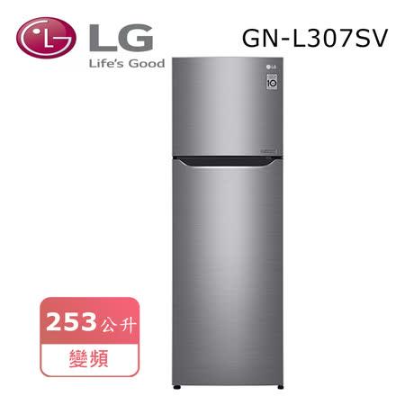 LG 樂金 253公升 直驅變頻雙門冰箱