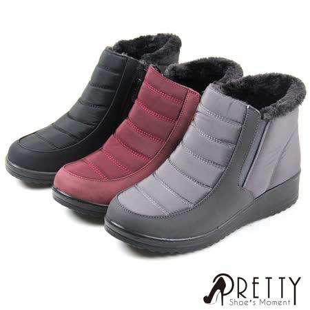 Pretty 防潑水內刷毛雪靴