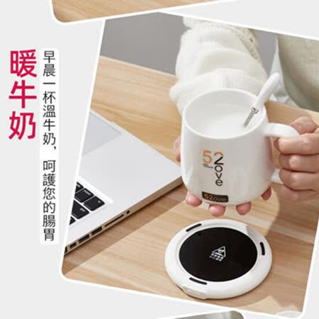 55°恆溫暖暖 USB保溫杯墊2入組