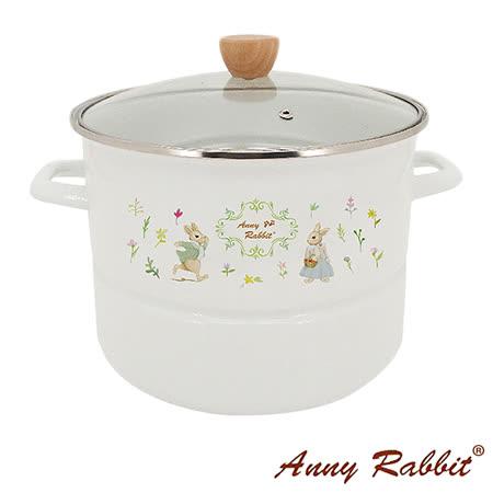 安妮兔 琺瑯蒸煮湯鍋26cm