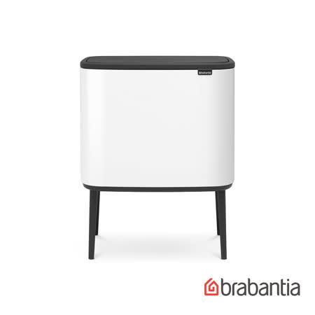 荷蘭Brabantia 時尚按壓式垃圾桶11L+23L