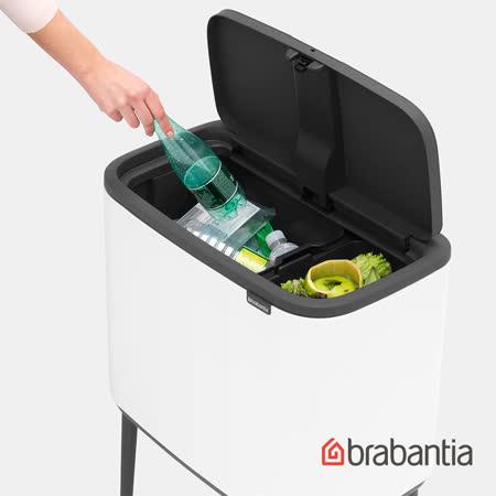 荷蘭Brabantia BO TOUCH 按壓式垃圾桶(11L+23L)
