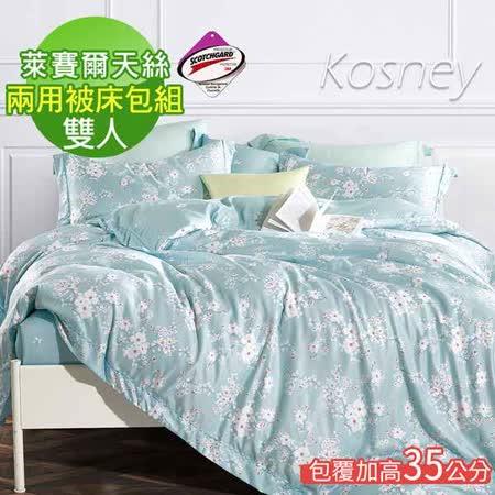 KOSNEY-送枕x2 天絲兩用被床包組