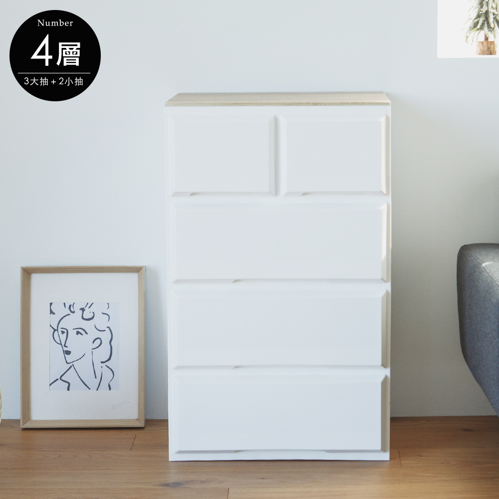 Peachy life 日系品味木天板四層衣物收納櫃/塑膠櫃/抽屜櫃