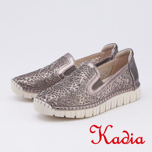 kadia.舒適水鑽簍空包鞋(9512-85銀灰色)