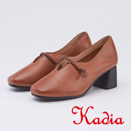 kadia.牛皮編織帶粗跟包鞋(9513-30棕色)