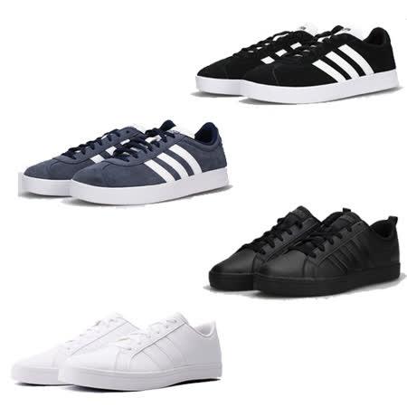 ADIDAS 男女款  復古休閒鞋(任選)