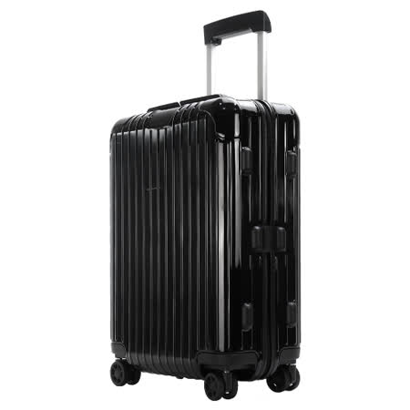 Rimowa ESSENTIAL Cabin S 20吋登機箱