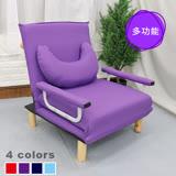 WM 彎彎日式多功能單人沙發床椅/簡易床/贈同色月亮枕(4色可選)