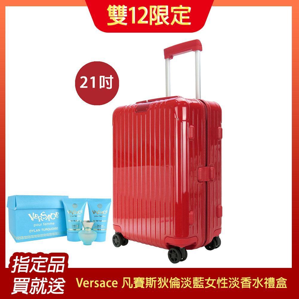 Rimowa ESSENTIAL Cabin  21吋登機箱(亮紅)
