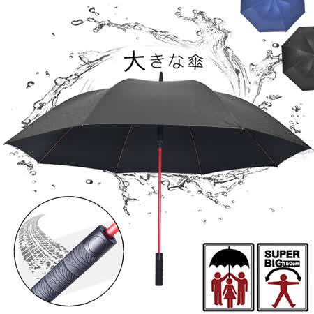 【2mm】Speed飆風 輪紋握把高爾夫揹帶防風直傘