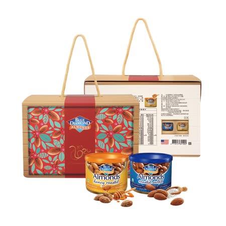 藍鑽杏仁 杏福金鼠禮盒