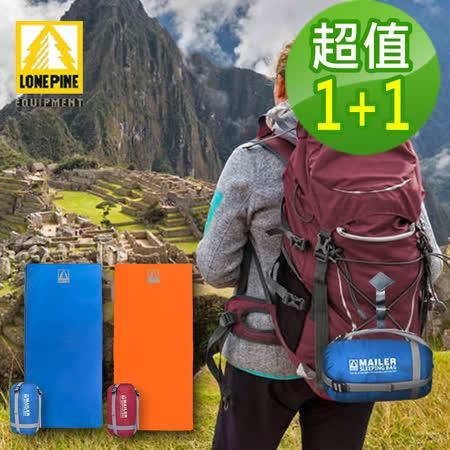 【澳洲LONEPINE】加大型四季輕量超迷你睡袋