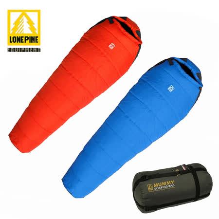 【澳洲LONEPINE】可拼接防水極地保暖睡袋(雙色任選)