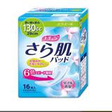 日本大王Natura 清爽柔肌棉墊 (防漏尿用)(安心多量型130ml)(16片/包)x4包
