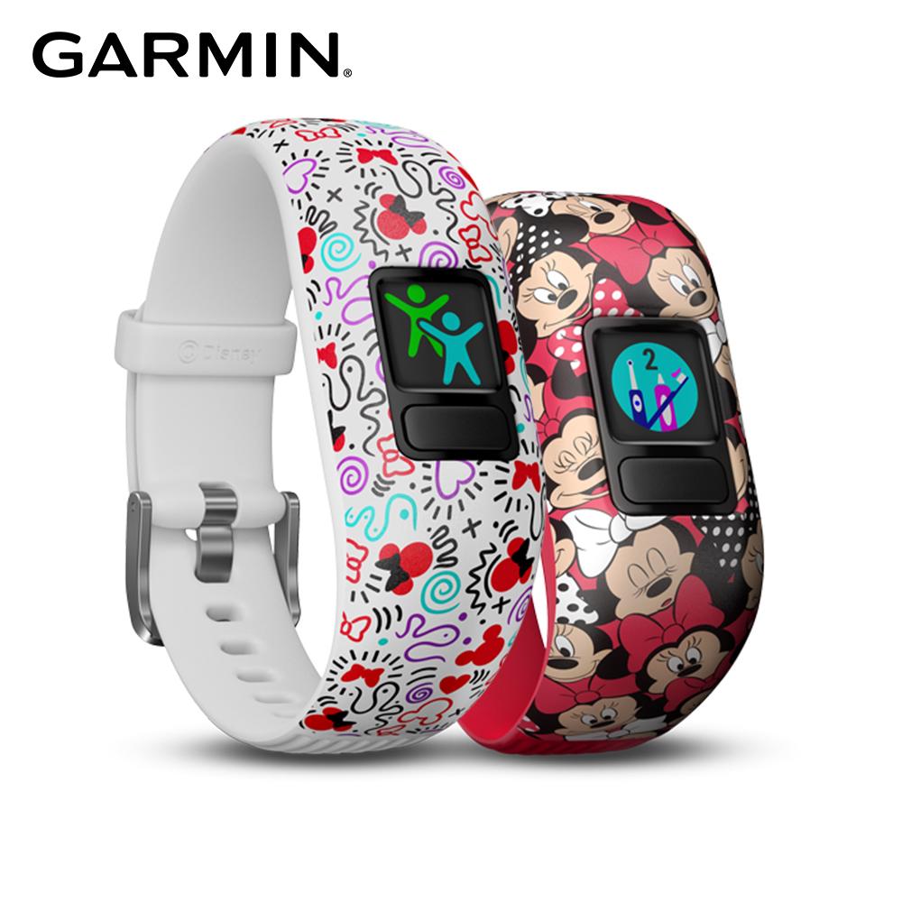 Garmin VIVOFIT JR.2 米妮系列小童手環