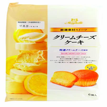 買一送一【丸中】奶油起士蛋糕35g*6