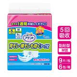 日本大王 Attento側背雙防漏黏貼型紙尿褲M(5回吸收) 9片/包x6包(成箱出貨)