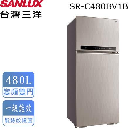 台灣三洋SANLUX 480L 變頻冰箱 SR-C480BV1B