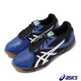 Asics 羽球鞋 Court Break 低筒 男女鞋 1071A003002