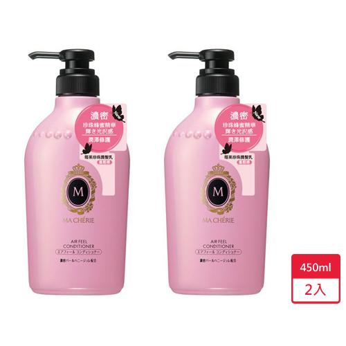【超值2入組】瑪宣妮莓果珍珠潤髮乳蓬鬆感450ml