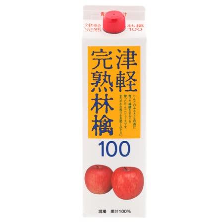 【NORA】津輕完熟 蘋果汁盒裝1000ML