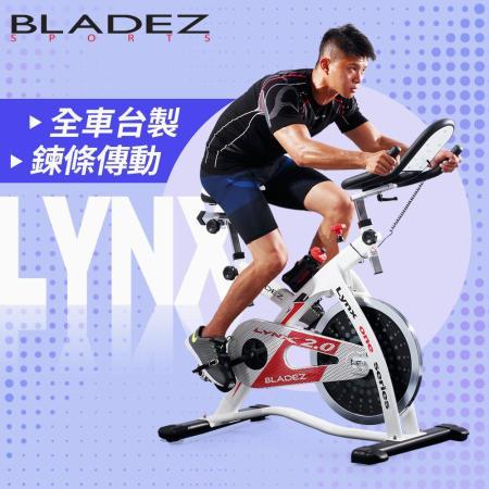 【BLADEZ】18.5KG 鍊條鑄鐵飛輪健身車
