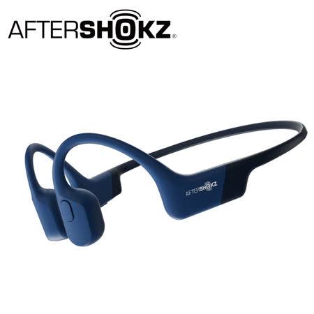 AFTERSHOKZ AS800 骨傳導藍牙運動耳機