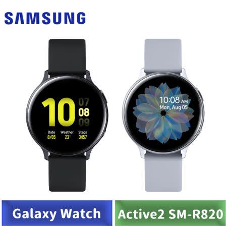 三星Galaxy Watch Active 2  SM-R820 運動智慧手錶