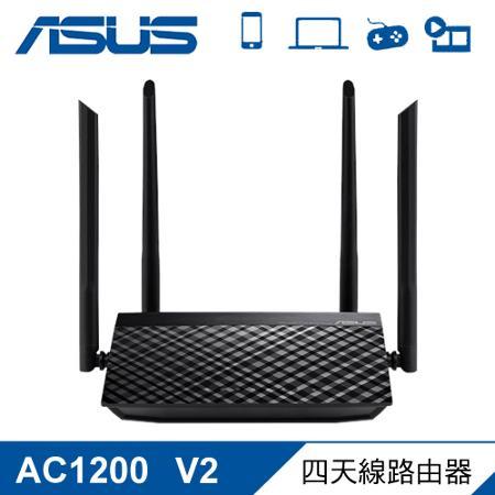 ASUS RT-AC1200 V2 四天線雙頻路由器