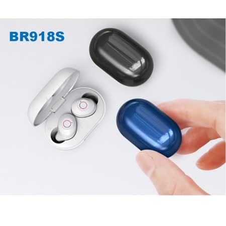 QLA BR918s 真無線5.0藍牙耳機
