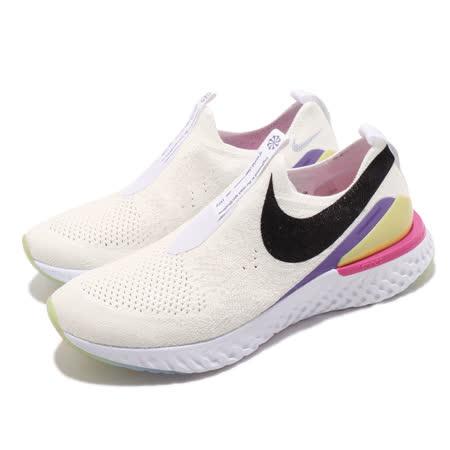 Nike 女休閒鞋 Phantom React
