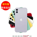 【原廠盒裝】(無耳機)福利品 iPhone 11 64G 九成新A