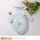 魔法Baby 嬰兒連身衣 專櫃款加厚鋪棉極暖連帽包屁衣 k61100