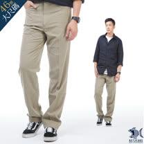 【NST Jeans】大尺碼 淺卡其綠 冰涼節能x彈性纖維 休閒長褲(中腰) 390(3237)