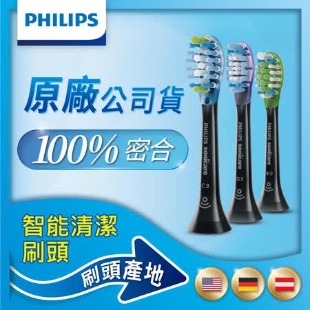 Philips 飛利浦 綜合刷頭三入組