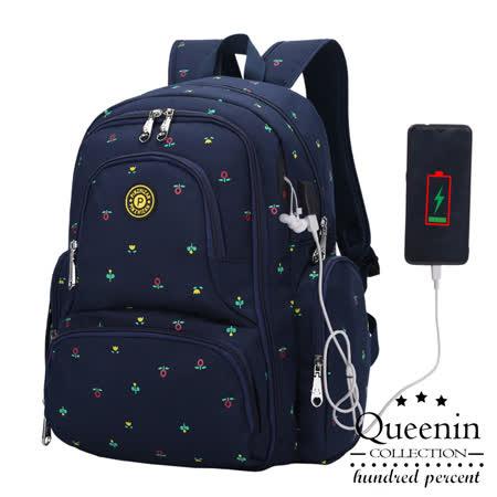DF Queenin USB大容量多口袋媽咪包