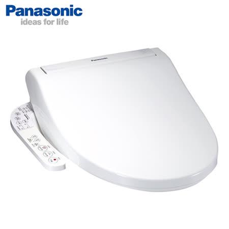 Panasonic國際牌 儲熱式溫水洗淨便座