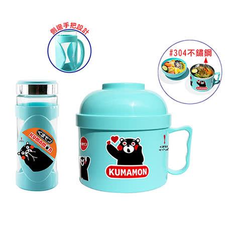 熊本熊酷MA萌 隨身杯+餐碗禮盒組