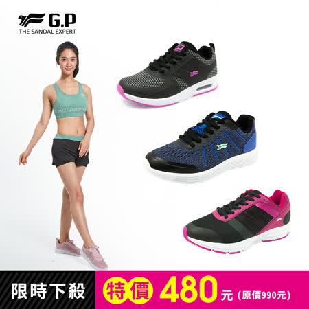 G.P 女 輕量彈力舒適運動鞋