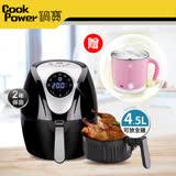 【鍋寶】4.5L液晶觸控式氣炸鍋 加贈 雙層防燙美食鍋-超值組
